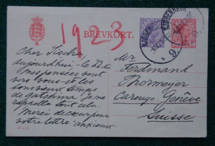 Antique Signed Postcard Grand Duchess Olga Romanov of Imperial Russia Thormeyer